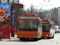 Нижний Новгород. ЗиУ-682Г-016.03 (ЗиУ-682Г0М) №1693
