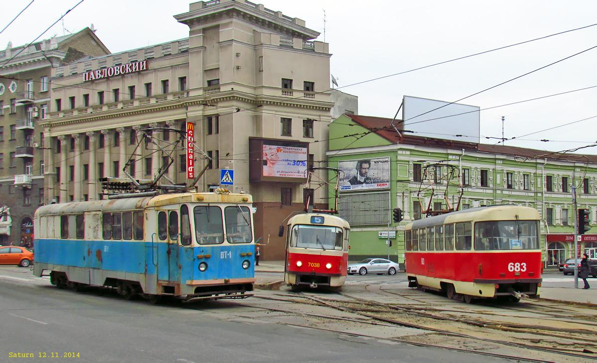 Харьков. КТВ-57 №ВТ-1, Tatra T3SUCS №7038, Tatra T3SUCS №683
