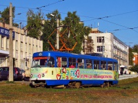 Харьков. Tatra T3A №5134