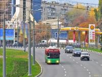 Харьков. ЗиУ-682Г-016.02 (ЗиУ-682Г0М) №2329
