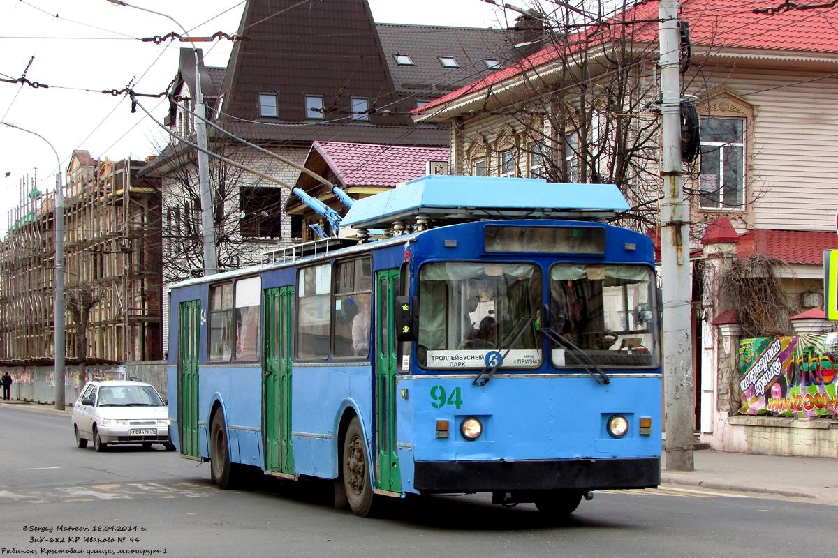 Рыбинск. ЗиУ-682 КР Иваново №94