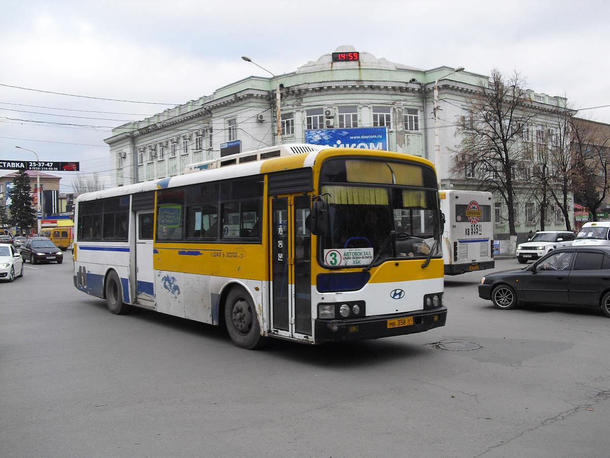 Шахты. Hyundai AeroCity 540 мв358