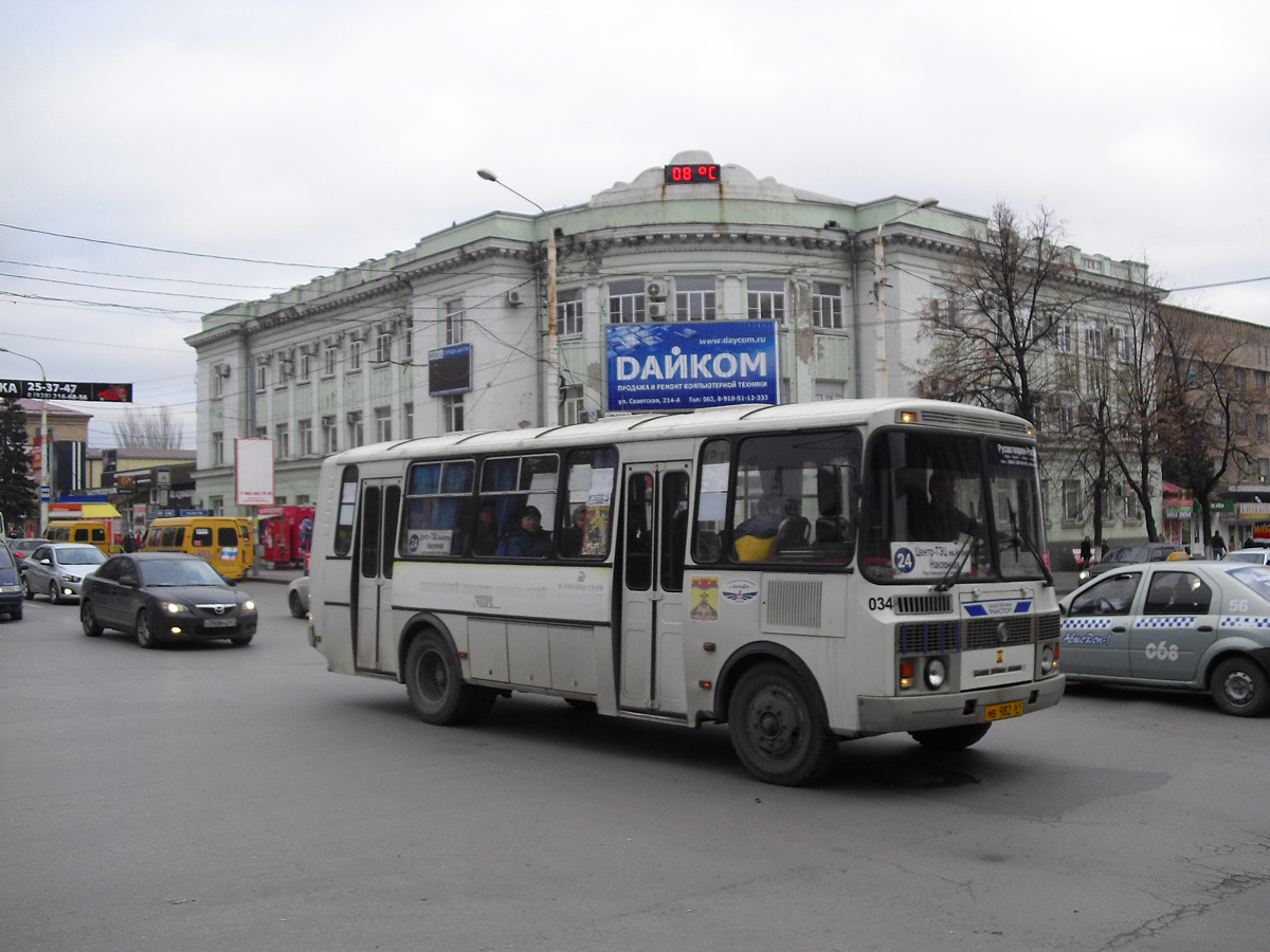 Шахты. ПАЗ-4234 мв982