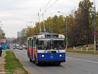 Видное. ЗиУ-682Г-012 (ЗиУ-682Г0А) №01