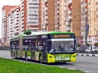 Харьков. ЛАЗ-Е301 №2206