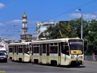 Харьков. 71-619КТ (КТМ-19КТ) №3110, 71-619КТ (КТМ-19КТ) №3109