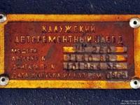 Ikarus 260.37 ве100
