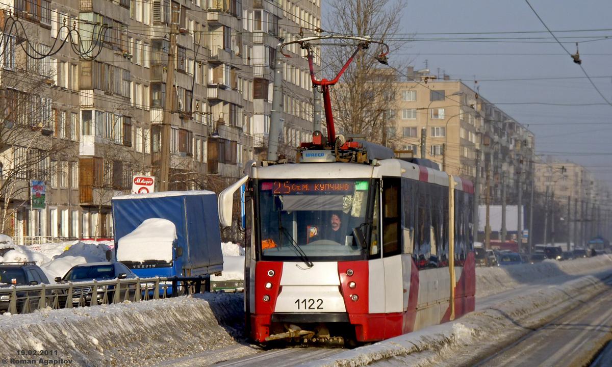 Санкт-Петербург. 71-152 (ЛВС-2005) №1122