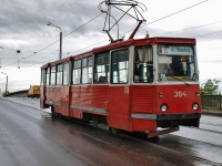 Витебск. 71-605 (КТМ-5) №384