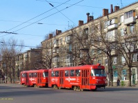 Днепропетровск. Tatra T3 №1267, Tatra T3 №1268