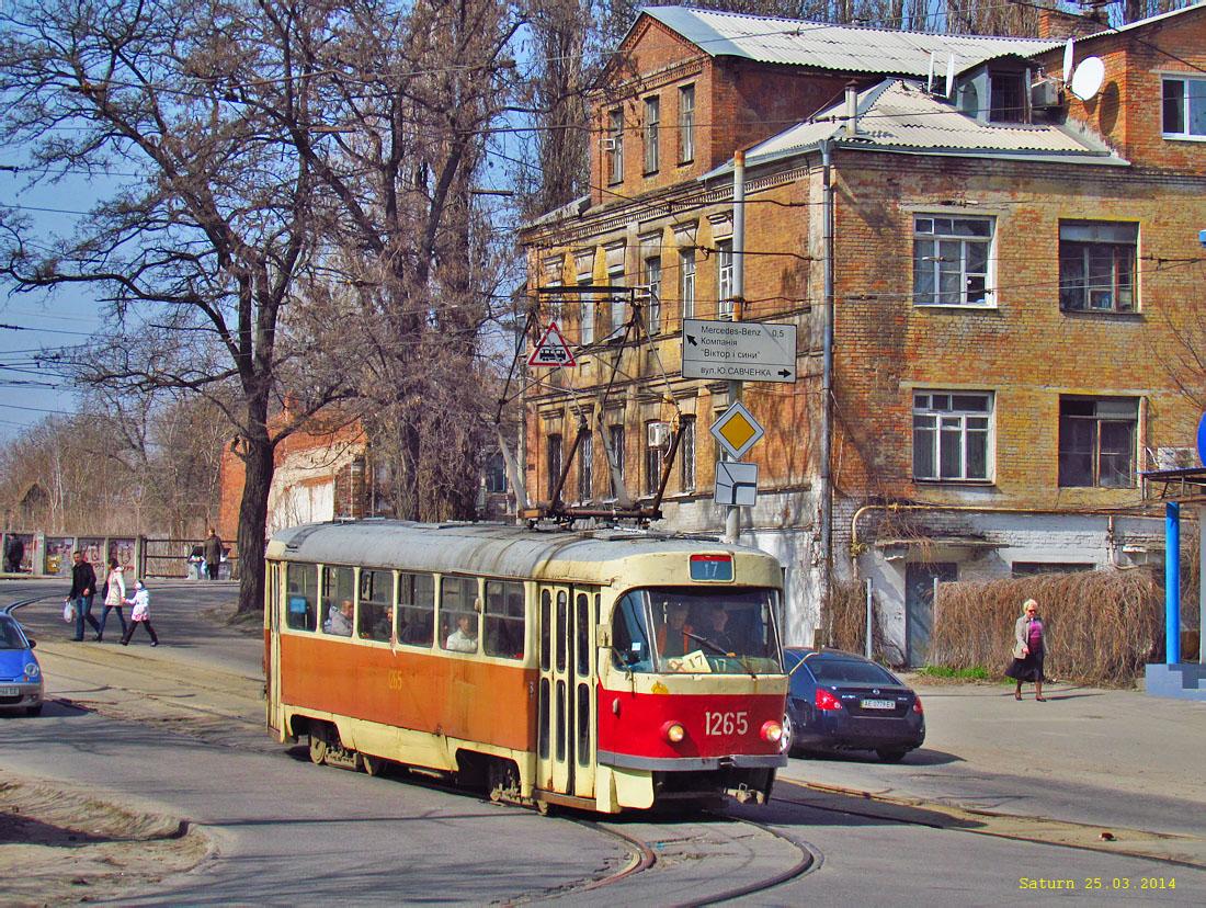 Днепропетровск. Tatra T3 (двухдверная) №1265