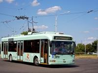 Минск. АКСМ-321 №3059