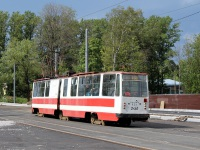 ЛВС-86К №3468