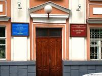 Витебск. Входная дверь здания администрации трамвайного депо