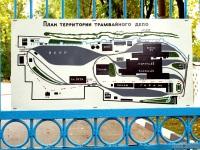 Витебск. План территории трамвайного депо на въездных воротах