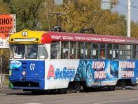 Комсомольск-на-Амуре. РВЗ-6М2 №07
