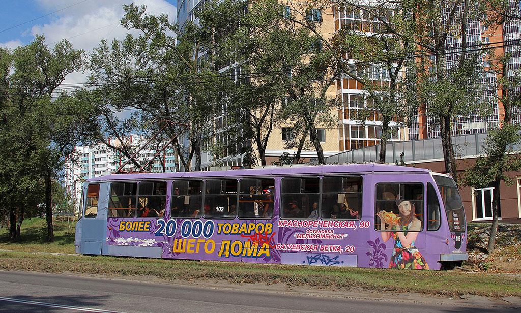 Хабаровск. 71-134А (ЛМ-99АВН) №102