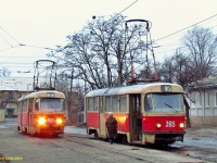 Харьков. Tatra T3SU №461, Tatra T3 №395