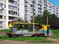 Харьков. МТВ-82 №МГП-134