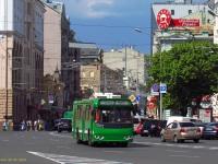 Харьков. ЗиУ-682Г-016.02 (ЗиУ-682Г0М) №3302