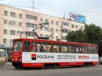 Комсомольск-на-Амуре. 71-605А (КТМ-5А) №35