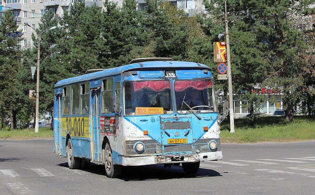 Амурск. ЛиАЗ-677М ам071