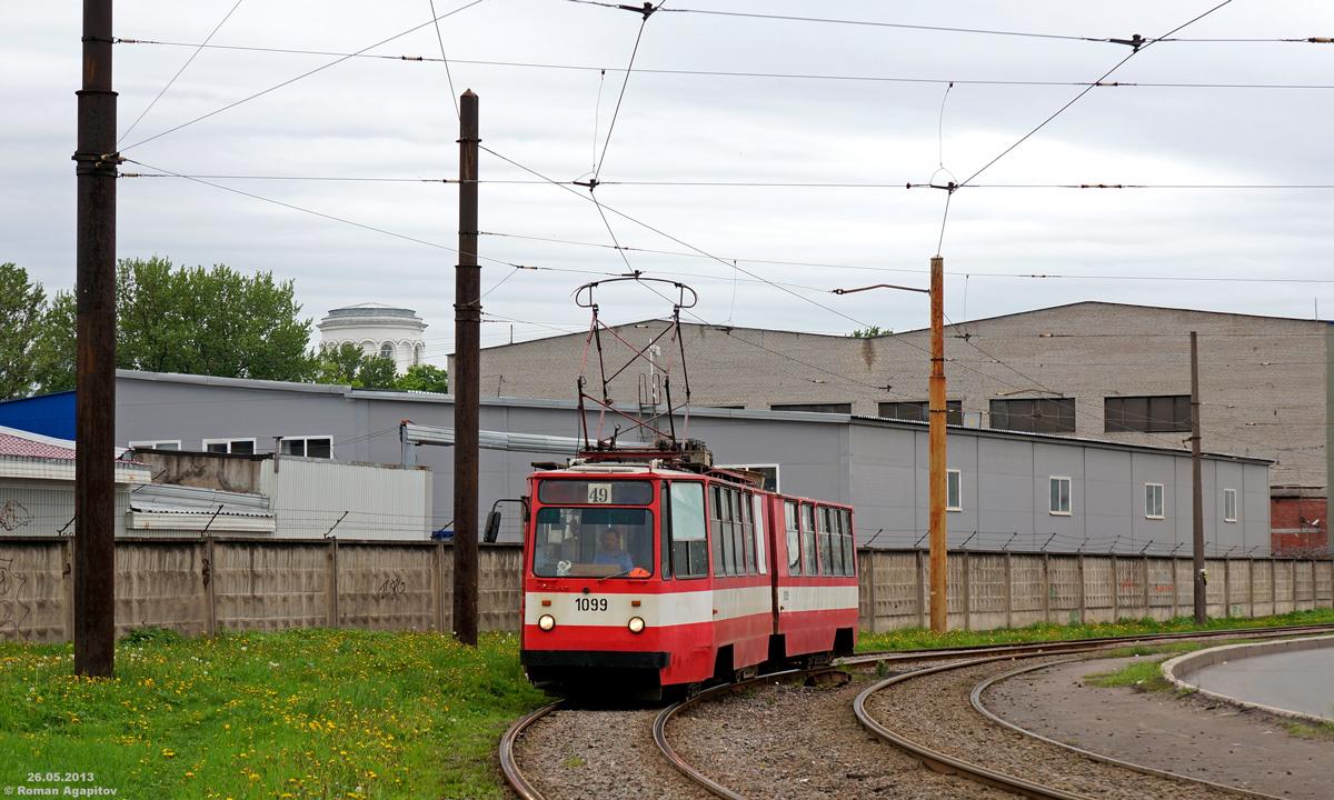 Санкт-Петербург. ЛВС-86К №1099