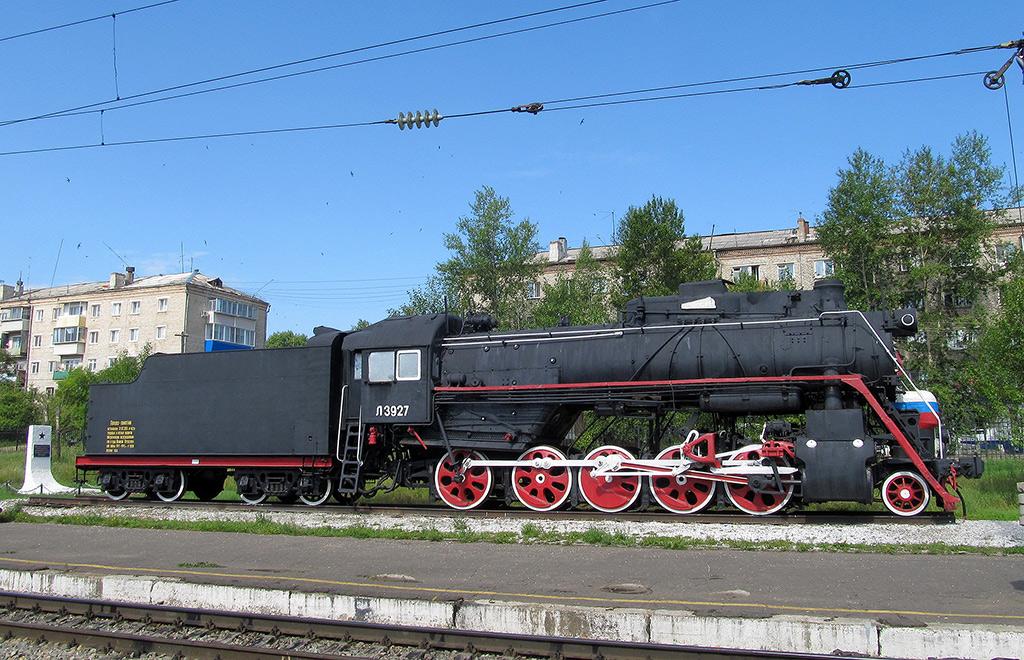 Белогорск. Л-3927