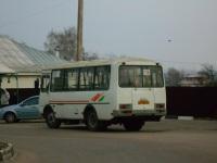 Серпухов. ПАЗ-32054 ер166