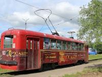 Комсомольск-на-Амуре. РВЗ-6М2 №163