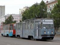 71-132 (ЛМ-93) №43, 71-132 (ЛМ-93) №46