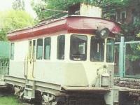 Николаев. ГС-4 (КРТТЗ) №СН-5