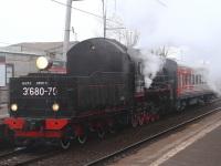 Москва. Эу-683-89