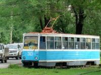 Хабаровск. 71-605А (КТМ-5А) №383