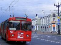 Хабаровск. ЗиУ-682В00 №264