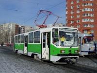 Екатеринбург. 71-402 №820, Tatra T3SU №543
