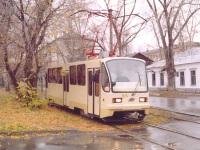 Екатеринбург. 71-403 №816