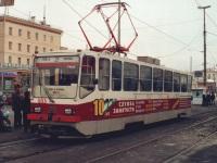 Екатеринбург. 71-402 №803