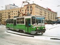 Екатеринбург. 71-402 №823