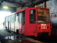Владивосток. 71-608К (КТМ-8) №301