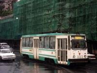 Владивосток. 71-132 (ЛМ-93) №323