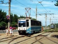 Челябинск. 71-608К (КТМ-8) №2181