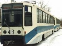 Челябинск. 71-608К (КТМ-8) №418, 71-608К (КТМ-8) №419