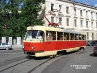 Москва. Tatra T3 (МТТД) №1305