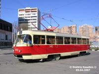 Москва. Tatra T3 (МТТЧ) №3412