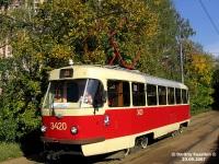 Москва. Tatra T3 (МТТЧ) №3420