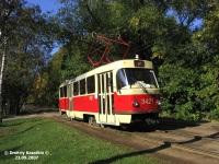 Москва. Tatra T3 (МТТЧ) №3421