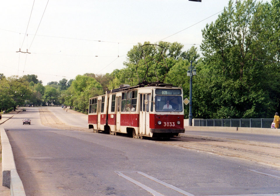 Санкт-Петербург. ЛВС-86К №3033