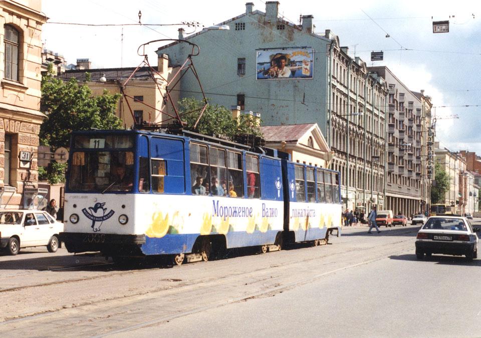 Санкт-Петербург. ЛВС-86К №2009