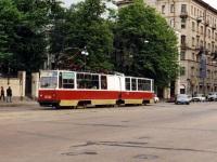 Санкт-Петербург. ЛВС-86К №2020
